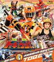 烈車戦隊トッキュウジャー VOL.6【Blu-ray】 [ ...