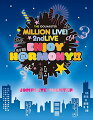 "THE IDOLM@STER MILLION LIVE! 2ndLIVE ENJOY H@RMONY!! LIVE Blu-ray ""COMPLETE THE@TER"