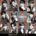 CHANGE my LIFE/タイトル未定 (初回限定盤 CD+DVD) [ Apeace ]