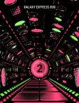 松本零士画業60周年記念 銀河鉄道999 TVシリーズ Blu-ray BOX-2【Blu-ray】 [ 野沢雅子 ]