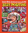 lecca 10th Anniversary LIVE BEST POSITIVE【Blu-ray】