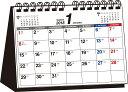 書き込み式月曜始まりシンプル卓上カレンダー(A5ヨコ)(20...