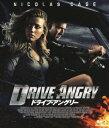 ドライブ・アングリー【Blu-ray】 [ ニコラス・ケイジ ]