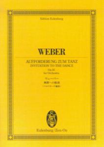 ウェーバー/舞踏への勧誘Op.65(ベルリオーズ編曲) (オイレンブルク・スコア) [ カール・マリア・フォン・ウェーバー ]