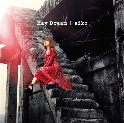 May Dream (初回限定盤A CD+Blu-ray) [ aiko ]