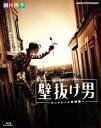 劇団四季ミュージカル 壁抜け男〜モンマルトル恋物語〜【Blu-ray】 [ 劇団四季 ]