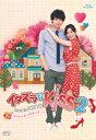 イタズラなKiss2〜Love in TOKYO スペシャル・メイキング【Blu-ray】 [ 未来穂香 ]