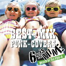 BEST-MIX PUNK-COVER��Mixed by DJ YOU-G��