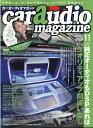 car audio magazine (カーオーディオマガジ...