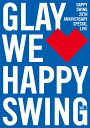 HAPPY SWING 20th Anniversary SPECIAL LIVE 〜We Happy Swing〜 Vol.2 [ GLAY ]