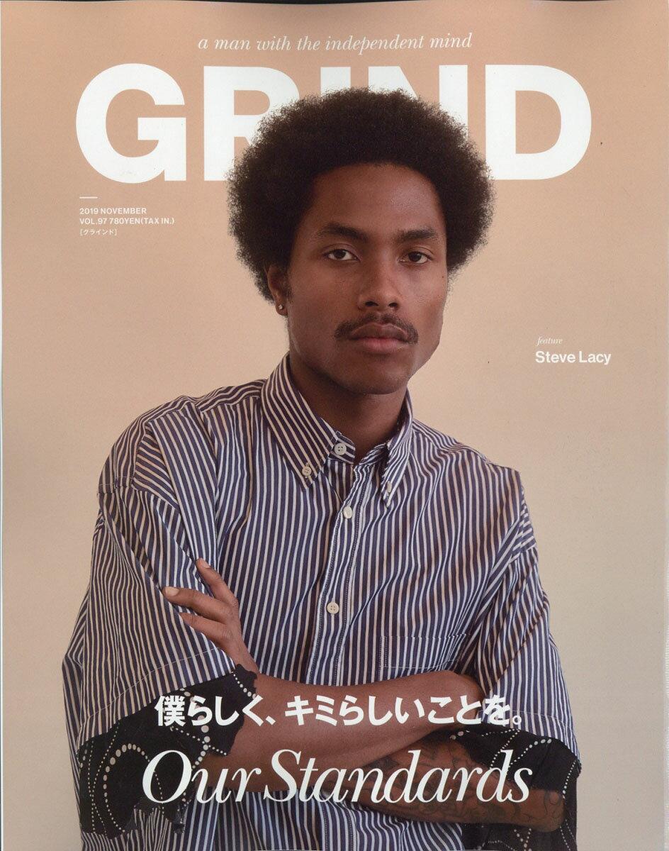 GRIND(グラインド)2019年11月号[雑誌]