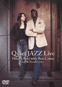Quiet JAZZ Live Hikari Aoki with Ron Carter at Hills Bread Factory [ 青紀ひかり with ロン・カーター ]