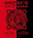 LIVE AT BUDOKAN~ RED NIGHT & BLACK NIGHT APOCALYPSE ~ 【Blu-ray】 [ BABYMETAL ]