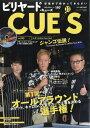 ビリヤード CUE'S (球's) 2019年 11月号 [...