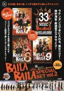 BAILA BAILA SET vol.2