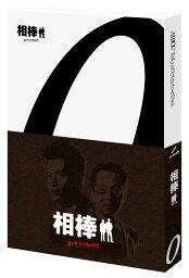 相棒 preseason ブルーレイBOX(2枚組)【Blu-ray】 [ 水谷豊 ]