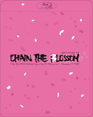 t7s 3rd Anniversary Live 17'→XX -CHAIN THE BLOSSOM- in Makuhari Messe【Blu-ray】 [ Tokyo 7th シスターズ ]