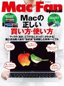 Mac���������㤤��Ȥ���