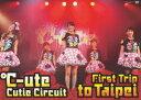 ℃-ute Cutie Circuit 〜First Trip to Taipei〜 [ ℃-u