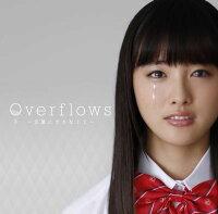 Overflows~言葉にできなくて~ (初回限定盤 CD+DVD)