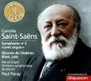其它 - 【輸入盤】Sym, 3, : Paray / Detroit So M.dupre(Organ) +chabrier, Bizet, Lalo (Ltd) [ サン=サーンス (1835-1921) ]