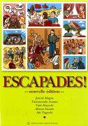 エスカパード!フランス語への旅改訂版