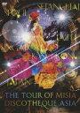 THE TOUR OF MISIA DISCOTHEQUE ASIA [ MISIA ]