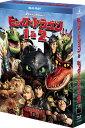 ヒックとドラゴン 1&2ブルーレイBOX【初回生産限定】【Blu-ray】 [ ジェイ・バルチェル ]