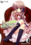 【】Rewrite SSS(vol.2)[【】Rewrite SSS(vol.2)]