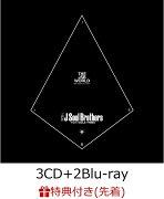 【先着特典】THE JSB WORLD (3CD+2Blu-ray) (B2ポスターカレンダー付き)
