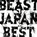 BEAST JAPAN BEST [ BEAST ]