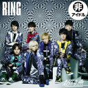 RING 【自由席盤】 超特急