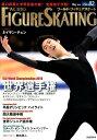 ワールド フィギュアスケート(No.82) 世界選手権
