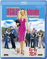 キューティ・ブロンド【Blu-ray】