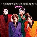 【送料無料】Dance My Generation [ ゴールデンボンバー ]