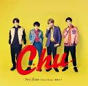 麒麟の子 / Honey Honey (初回限定盤B CD+DVD) [ Sexy Zone ]