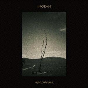 apocalypse [ INORAN ]