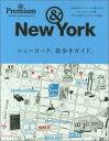 ニューヨーク、街歩きガイド。