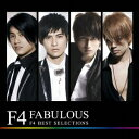 FABULOUS F4 BEST SELECTIONS [ F4 ]