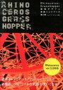 Rhinoceros+Grasshopper建築デザイン実践ハンドブック第2版 (建築文化シナジー)