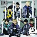 RING 【指定席盤】 超特急