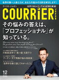 COURRiER Japon (クーリエ ジャポン) 2014年 12月号 [雑誌]