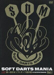 SOFT DARTS MANIA Vol.1 JSD 第一回日本ソフトダーツ選手権 [ Jiro Kuwano ]