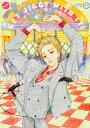 ハルタ 2016-AUGUST volume 37 [ 森 薫 ]