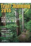 Trail Running(2014)