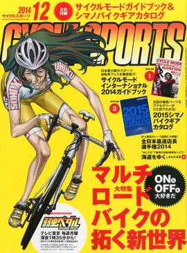 CYCLE SPORTS (�������륹�ݡ���) 2014ǯ 12��� [����]