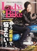 L + bike (��ǥ����Х���) 2014ǯ 12��� [����]
