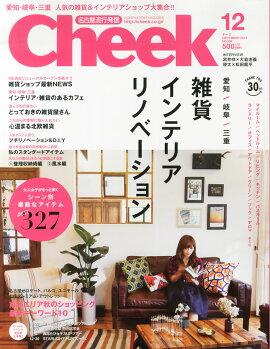Cheek (������) 2014ǯ 12��� [����]
