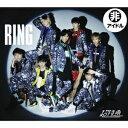 RING 【グランクラス盤 CD+DVD】 超特急