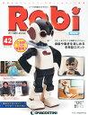 週刊 Robi (ロビ) 再刊行版 2014年 12/30号 [雑誌]